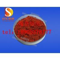 硝酸钴专业生产-硝酸钴询问价格