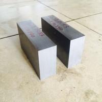 佛山市顺德区厂家泰圆零售电渣DC53锻板规格料冷作MJG