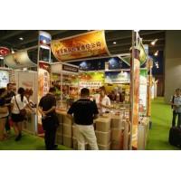 2020年上海国际进口食品饮料展