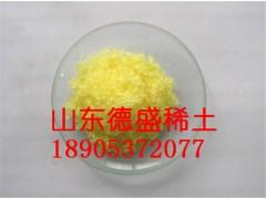 有名试剂硝酸钐厂家-专业生产硝酸钐