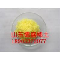 稀土硝酸钐山东大厂家全国发货-