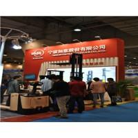 2020年上海国际食品加工机械展览