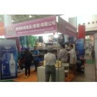 2020年上海国际食品及饮料展FBIE