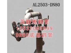 新疆优质装卸臂鹤管批发  液氨装卸