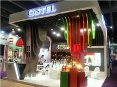 2020年上海国际葡萄酒及国际烈酒展报名