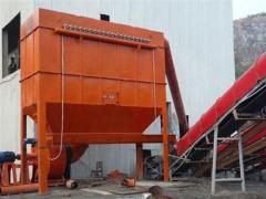 采石厂破碎生产线除尘器安装效果