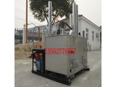 液压栓钢热熔釜马路标线熔料设备高