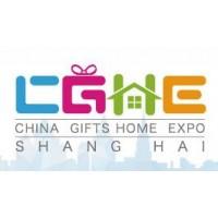 2020上海礼品及赠品展会