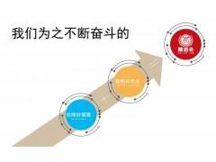 2020年济南秋季糖酒会如何报名