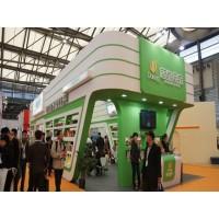 2020年上海国际进口食品饮料展报