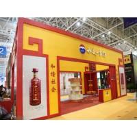 2021年上海国际葡萄酒及进口烈酒