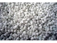 宁波港塑胶粒进口清关流程