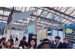 2021年上海国际餐饮连锁加盟食材展