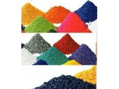上海港进口塑胶粒报关需要什么费用