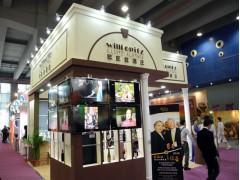 2021年上海国际葡萄酒及进口白酒展