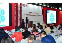 2020年上海自有品牌产品代加工展览
