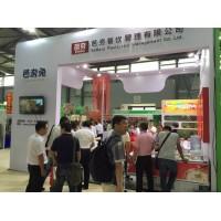 2021年上海国际餐饮连锁加盟展览
