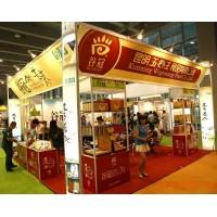 2021年上海休闲食品饮料展报名