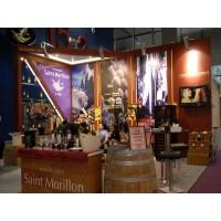 2021年上海葡萄酒及进口果酒展览