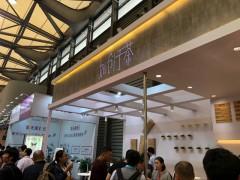 2021年上海餐饮加盟食材展