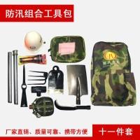应急抢险组合式工具包 (组合工