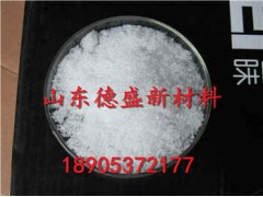 山东厂家大货供应硝酸镧化学试剂