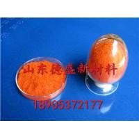 硝酸铈铵稀土,硝酸铈铵化学试剂