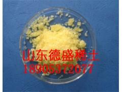 咨询近期氯化钐价格变化-稀土氯化铈