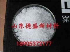 氯化铽100g实验价格-山东德盛提供产