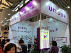 2021年上海餐饮连锁加盟展览会