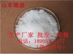 硝酸镁工业级价格-山东德盛结晶硝酸