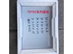 长期供应塑料水泥模盒模具 新型模盒