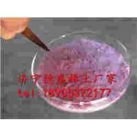 硝酸铒厂家报价-硝酸铒超值优惠