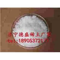 补贴稀土硝酸镧铈,硝酸镧铈化学