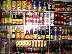 2020年上海调味品及进口酱料展报名