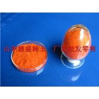 工业稀土硝酸铈铵,山东德盛生产