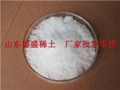 硝酸铽试剂,硝酸铽厂家现货