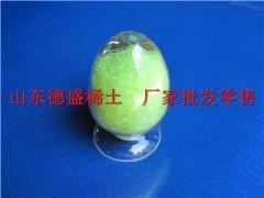 氯化铥现货工厂-氯化铥直销价格