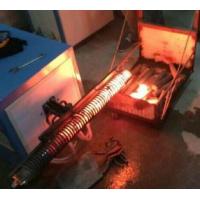 螺栓螺母热镦电炉