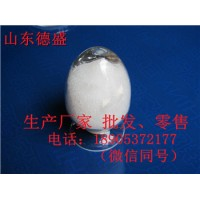 氯化钇使用说明山东德盛厂家保证