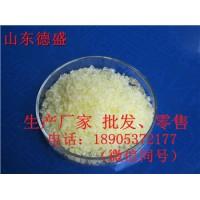 常年供应硝酸镝稀土,硝酸镝价格