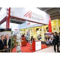 2021年上海国际葡萄酒展览会