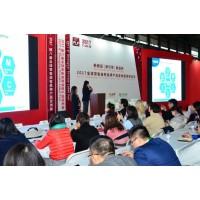 2020年上海国际自有品牌产品加工