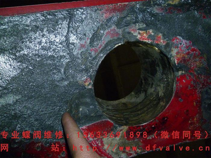 8-蝶阀内壁冲刷的严重