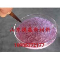 硝酸钕用途,硝酸钕产品使用说明