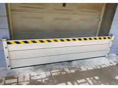 仓库门口防汛挡水板  铝合金挡水板