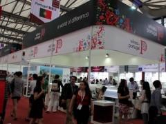 高登集团诚邀您参加2020上海国际糖酒商品交易会