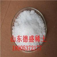 德盛厂家主推稀土硝酸钆 价格超
