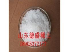 硝酸镧铈99.99%优惠价格 硝酸镧铈工