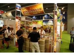 2020年上海国际进出口休闲食品饮料